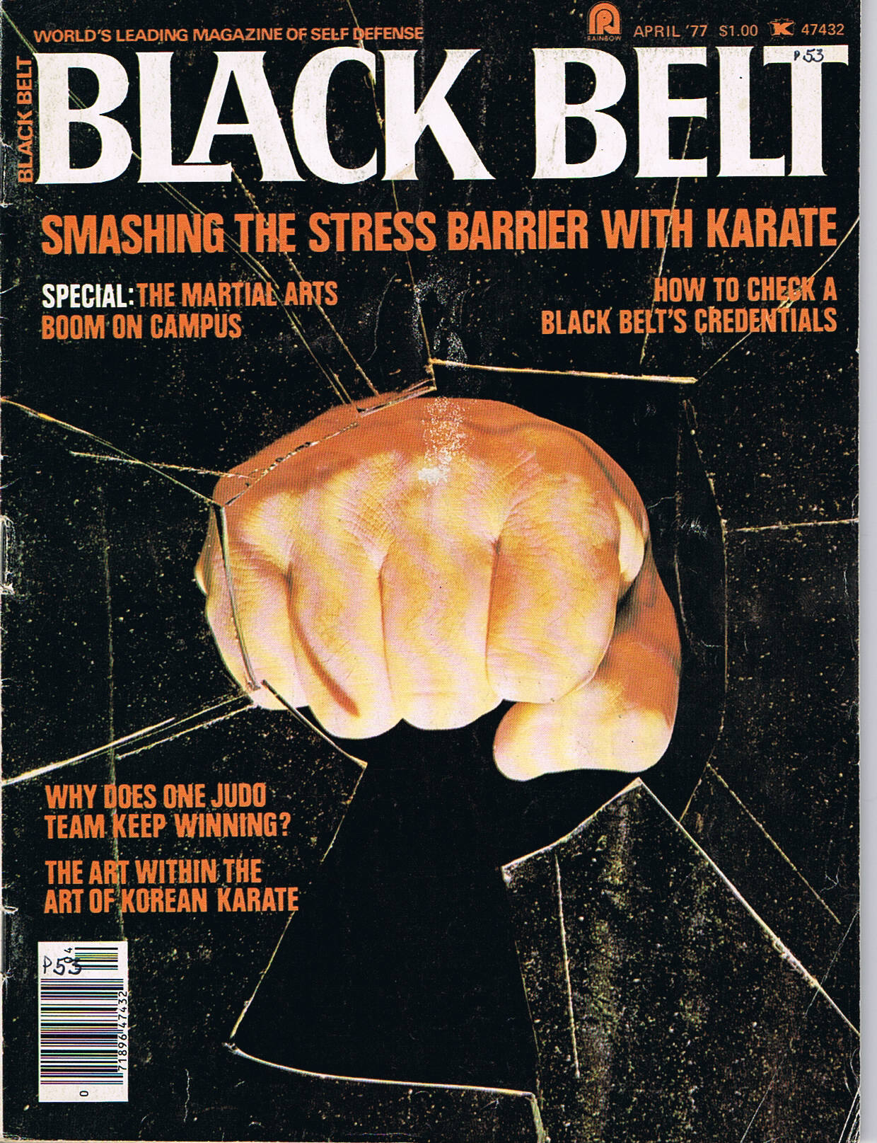 BLack Belt 4-77 Cover